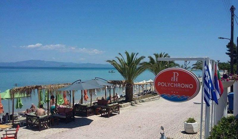 Полихроно – Хотел Polihrono Beach Hotel 3***