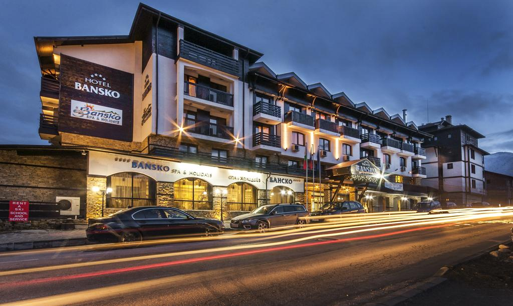 You are currently viewing Bansko SPA & Holidays Hotel 4*