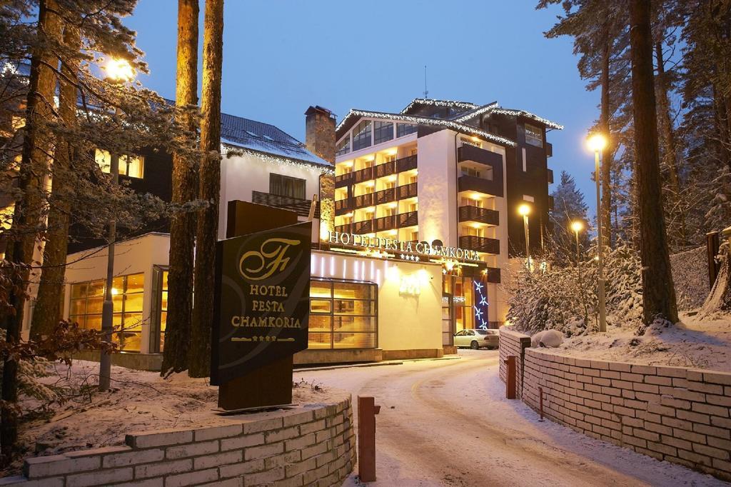 Hotel Festa Chamkoria 4*