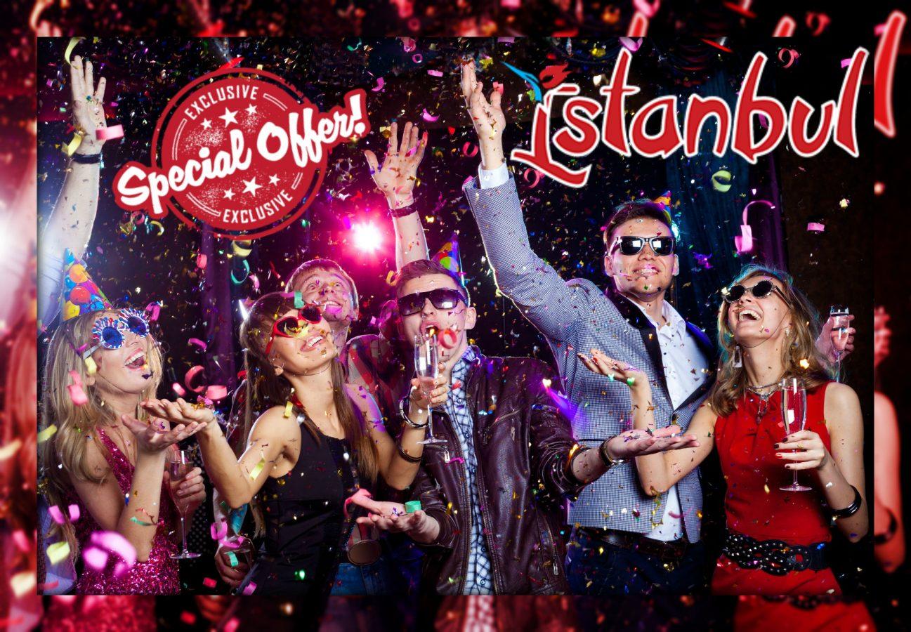 Истанбул 2019